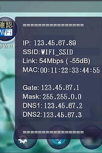 Display WiFi IP Address SSID - screenshot thumbnail