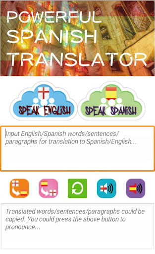 【免費工具App】Powerful Spanish Translator-APP點子