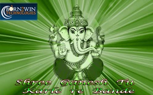 Ganesha Bhajan's- screenshot thumbnail