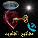 رنات ونغمات دينية 2014 icon