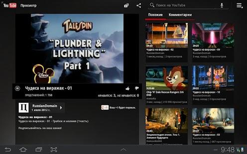 Мультики 2.0 HD- screenshot thumbnail