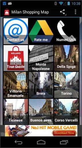 米兰购物城市指南
