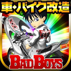 BADBOYS[タイマン☆単車改造] for PC and MAC