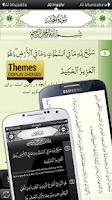 Screenshot of eQuran