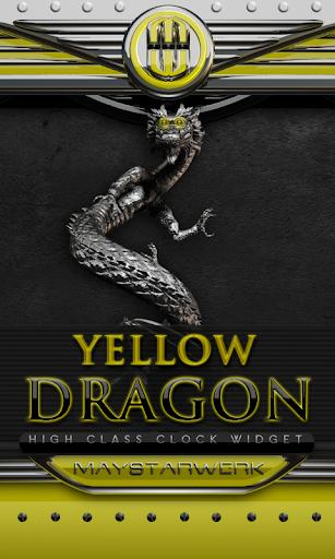 龙钟构件黄色
