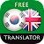 Korean - English Translator file APK for Gaming PC/PS3/PS4 Smart TV