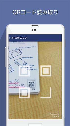 LINK NOTE App 1.0.2 Windows u7528 2