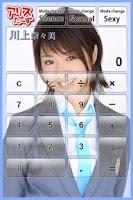 Screenshot of Nanami Kawakami Calculator
