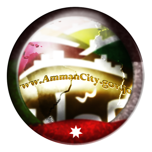 Amman City Services 生活 App LOGO-硬是要APP
