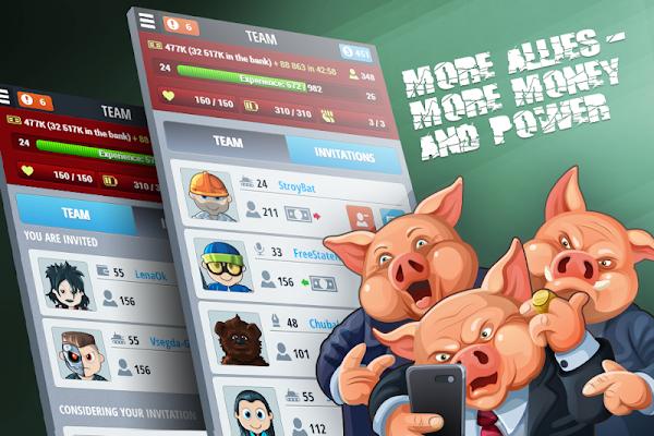 Corruption - screenshot