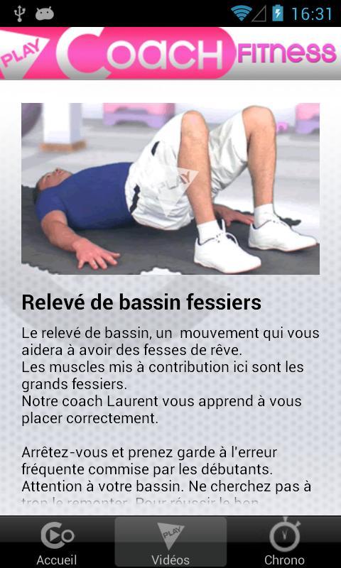 PlayCoach™ Fitness Back Pain- screenshot