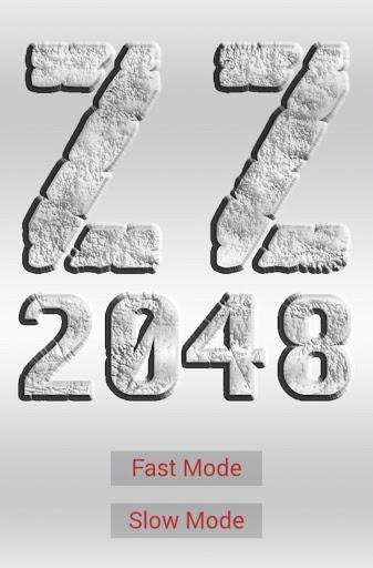 字母型 2048