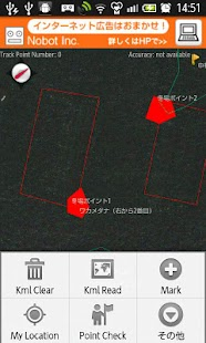 GpsTrackLogMapLite - screenshot thumbnail