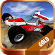Dust: Offroad Racing - Gold icon