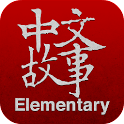Chinese Stories - Elementary icon