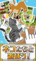 Screenshot of ソリティにゃスイーパー![登録不要のパズル&猫ゲーム]