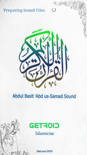 Holy Quran - Abd Albaset