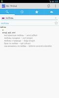 Screenshot of Russian<->Turkish Dictionary