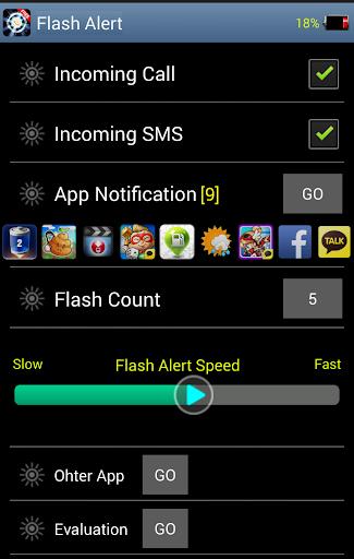 Flash Alert - Flicker Light