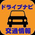 ドライブインフォ/深夜バス時刻表 logo