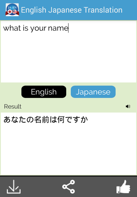 Japanese dating app english