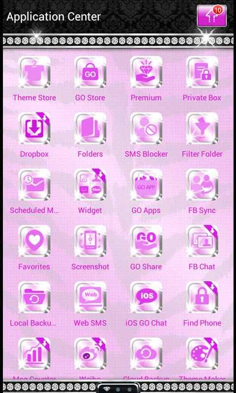 Luxury Theme Purple Tiger SMS★ - screenshot