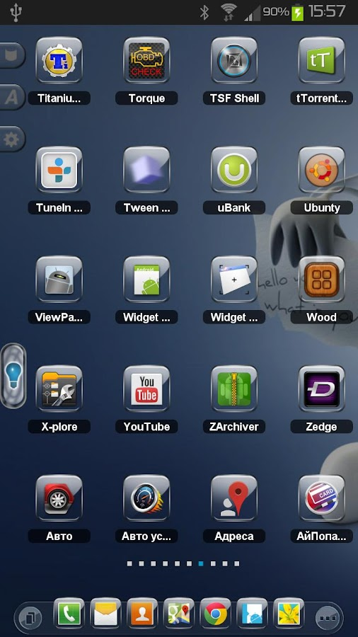 TSF Shell Theme Super Glass - screenshot