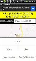 Screenshot of GPS Recorder