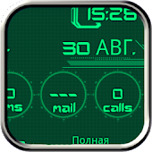 Interactive Interface 15 Uccw