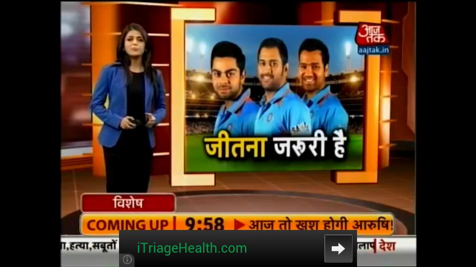 aaj taak news channel