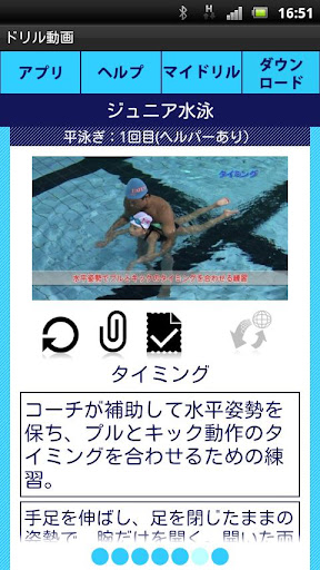 Junior  Br1 1.0 Windows u7528 2