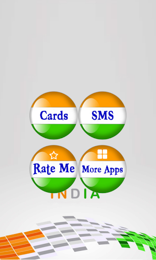 Republic Day SMS and Cards