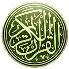 Quran Malayalam Translation icon