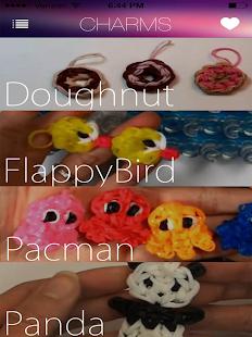玩免費娛樂APP|下載Rainbow Loom Designs app不用錢|硬是要APP