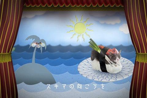 ネコずしニャー太 - screenshot