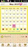 Screenshot of ドレスセラピーカレンダー