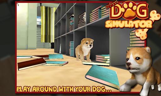 狗3D模擬器