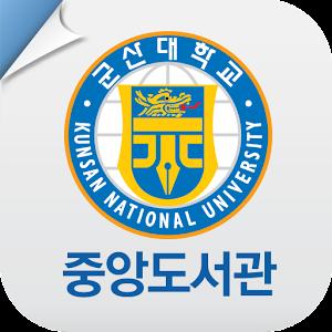 군산대 도서관 아이콘