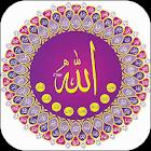伊斯兰壁纸 icon
