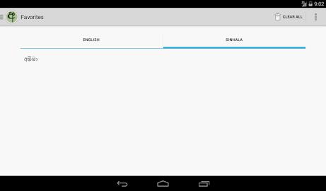 Sinhala Dictionary Offline Screenshot 39