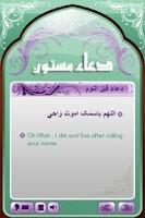 Screenshot of Prophet's Prayers
