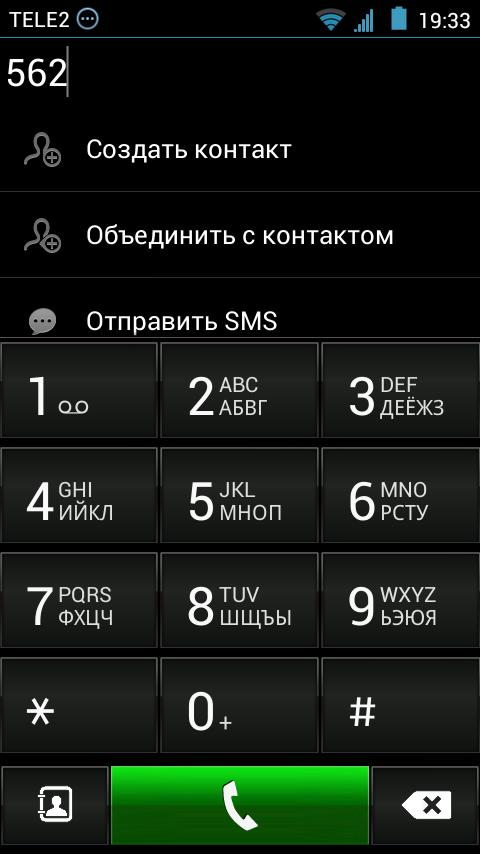 PhonEx theme for exDialer - screenshot