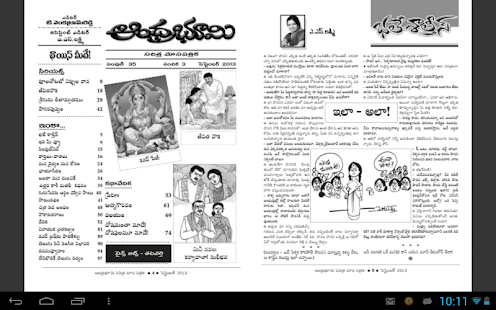 Andhra Bhoomi Monthly - screenshot thumbnail