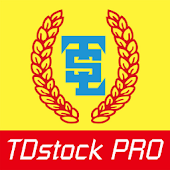 TDstock PRO - 金股至尊 (香港股票即時報價)