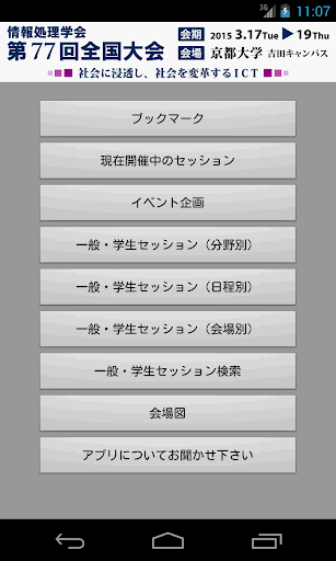 IPSJ77 1.2 Windows u7528 1