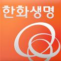 한화생명 모바일 창구 icon