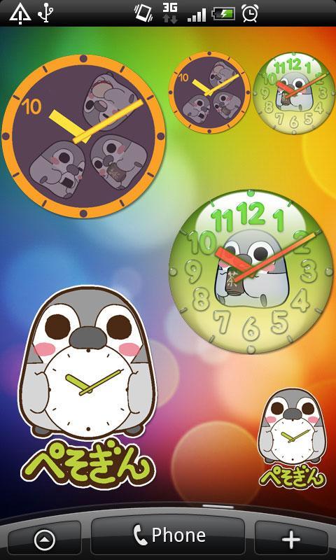 Pesoguin Analog Clocks Penguin- screenshot