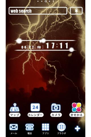 u96f7u306eu58c1u7d19u3000Lightning 1.1 Windows u7528 2