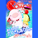 月刊コミックCawaii! vol.6 8月号 logo