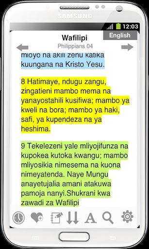Bible in Swahili Free  screenshots 3